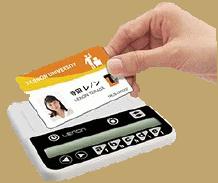 ICカード連携型クリッカー